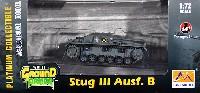 3号突撃砲 B型 ロシア戦線 1941年