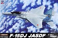 ピットロードSNG エアクラフト プラモデルF-15DJ イーグル 航空自衛隊