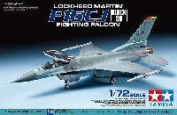 ロッキード マーチン F-16CJ ブロック50 ファイティングファルコン