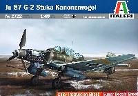 イタレリ1/48 飛行機シリーズJu87G-2 スツーカ カノーネンフォーゲル