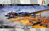 イタレリ1/72 航空機シリーズメッサーシュミット Bf110 G-4