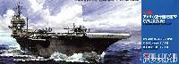 フジミ1/700 グレードアップパーツシリーズアメリカ空母艦載機 '98 CVW2 & CVW5