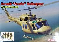 ドラゴン1/35 Modern AFV SeriesUH-1N ツインヒューイ (イスラエル国防軍フィギュア 4体付属)