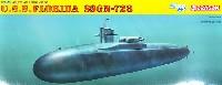 ドラゴン1/350 Modern Sea Power Seriesアメリカ海軍 潜水艦 フロリダ SSGN-728
