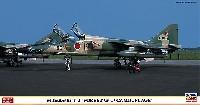 ハセガワ1/48 飛行機 限定生産三菱 T-2 森林(F-1)迷彩