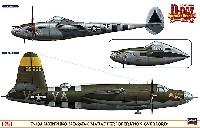 P-38J ライトニング & B-26B/C マローダー オーバーロード作戦