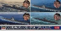 ハセガワ1/700 ウォーターラインシリーズドイツ潜水艦 Uボート 7C/9C型 Uボート エース (4艦セット)