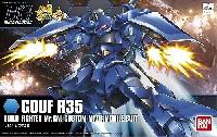 バンダイHGBF ガンダムビルドファイターズグフ R35