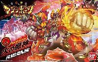 バンダイマジンボーン火の魔神