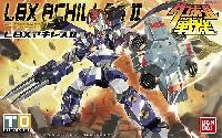 バンダイダンボール戦機LBX アキレス 2