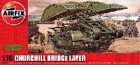 チャーチル 架橋戦車