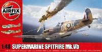 エアフィックス1/48 ミリタリーエアクラフトスーパーマリーン スピットファイア Mk.5B
