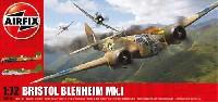エアフィックス1/72 ミリタリーエアクラフトブリストル ブレニム Mk.1