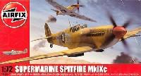 スーパーマリーン スピットファイア Mk.9c