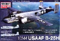 ミニクラフト1/144 軍用機プラスチックモデルキットアメリカ陸軍航空隊 B-25H ミッチェル