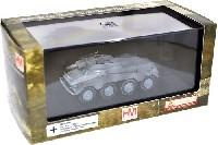 ホビーマスター1/72 グランドパワー シリーズSd.kfz.234/3 シュツンメル 第116装甲師団