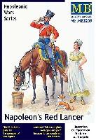 フランス レッドランサー 槍騎兵馬+女性 (ナポレオン戦争)