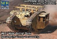 イギリス Mk.1 菱形戦車 雄型 (57mm砲搭載) 中東仕様