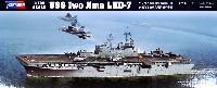 アメリカ海軍 強襲揚陸艦 イオー・ジマ LHD-7