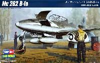 ホビーボス1/48 エアクラフト プラモデルメッサーシュミット Me262B-1a
