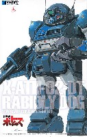 X・ATH-02-DT ラビドリードッグ (PS版)