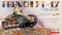 MENG-MODEL1/35 ティラノサウルス シリーズフランス軽戦車 FT-17 (リベット接合式砲塔)