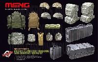 MENG-MODELサプライ シリーズ現用アメリカ軍 個人装備携行品