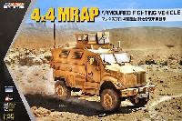 キネティック1/35 AFVキットマックスプロ 4輪駆動 耐地雷装甲機動車