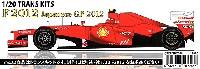 フェラーリ F2012 日本GP トランスキット