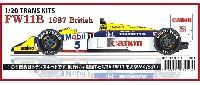 ウイリアムズ FW11B 1987 イギリスGP トランスキット
