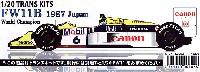 ウイリアムズ FW11B 日本GP 1987 トランスキット
