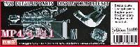 スタジオ27F-1 ディテールアップパーツマクラーレン MP4/4 コンプリートセット #11