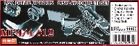 スタジオ27F-1 ディテールアップパーツマクラーレン MP4/4 コンプリートセット #12