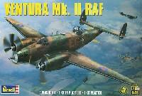 レベル1/48 飛行機モデルベンチュラ Mk.2 RAF