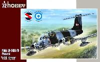 スペシャルホビー1/72 エアクラフト プラモデルアルゼンチン FMA IA-58A/D プカラ攻撃機
