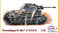 ルーマニア タカム対戦車自走砲 Pz35t/R-2