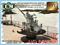 ユニモデル1/72 AFVキットロシア 70-K 37mm 艦載対空機関砲