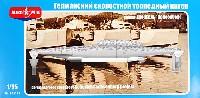 ドイツ 水中翼魚雷艇 プロジェクト