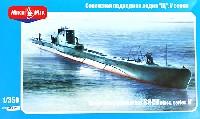 ミクロミル1/350 艦船モデルロシア Shch級 潜水艦 V型