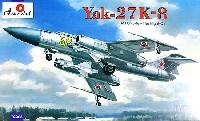 ヤコブレフ Yak-27K-8