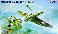 カプロニ カンピーニ N.1 (架空実戦仕様)