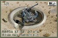 IBG1/35 AFVモデルブレダ 37/54 37mm対空砲 + コンクリートブンカー