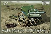 IBG1/35 AFVモデルシュコダ vz.14/19 100mm榴弾砲