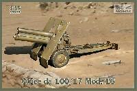 イタリア da100/17 Mod.16 100mm榴弾砲