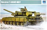 ロシア T-80BVD 主力戦車