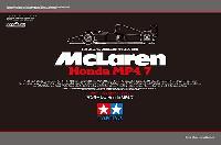 マクラーレン ホンダ MP4/7