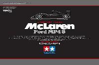 マクラーレン フォード MP4/8