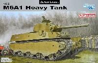 ドラゴン1/35 BLACK LABELアメリカ M6A1 重戦車