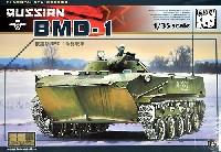BMD-1 空挺歩兵戦闘車