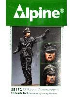 アルパイン1/35 フィギュア武装親衛隊 装甲部隊指揮官 (革ジャケット着用) #1